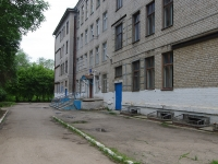 塞兹兰市,  , house 5. 学校