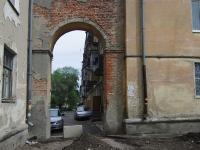 Сызрань, Циолковского ул, дом 6