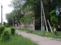 Сызрань, Циолковского ул, дом 8