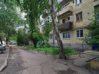 Сызрань, Циолковского ул, дом 10