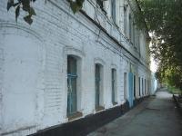 Сызрань, улица Чапаева, дом 35. колледж