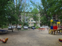 Сызрань, улица Шухова, дом 1. многоквартирный дом
