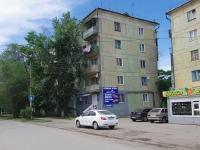 Сызрань, улица Шухова, дом 2. многоквартирный дом