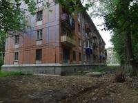 Сызрань, улица Шухова, дом 3. многоквартирный дом