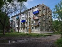 Сызрань, улица Шухова, дом 5. многоквартирный дом