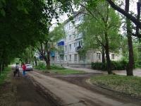 Сызрань, улица Шухова, дом 7. многоквартирный дом