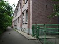 Сызрань, улица Шухова. поликлиника