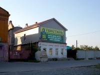 Сызрань, улица Набережная, дом 57. магазин