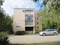 Похвистнево, улица А.Васильева, дом 3. офисное здание