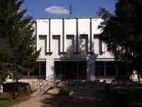 "Pokhvistnevo, school of art ""Детская школа искусств"" МОУ ДОД, A. Vasilyev st, house 2"