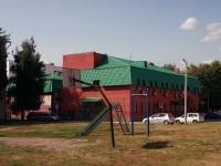 波赫维斯特涅沃, 管理机关 Пенсионный фонд России, A. Vasilyev st, 房屋 6А