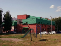 Pokhvistnevo, governing bodies Пенсионный фонд России, A. Vasilyev st, house 6А