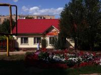 """Похвистнево, улица А.Васильева, дом 10А. кафе / бар """"Элис"""""""