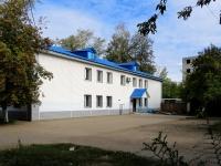 Pokhvistnevo, hospital МУ Похвистневская центральная районная больница города и района, Bakinskaya st, house 4