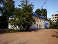 波赫维斯特涅沃, 医院 МУ Похвистневская центральная районная больница города и района, Bakinskaya st, 房屋 4