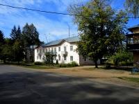 Похвистнево, Гагарина ул, дом 9