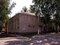 Похвистнево, улица Гагарина, дом 10. спортивный комплекс