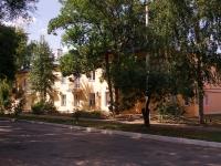 Похвистнево, Гагарина ул, дом 11