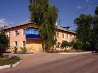 Похвистнево, улица Гагарина, дом 11. многоквартирный дом