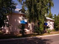 Похвистнево, Гагарина ул, дом 13