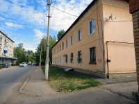 Pokhvistnevo, Gagarin st, house 14. Apartment house