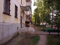 Похвистнево, Гагарина ул, дом 19