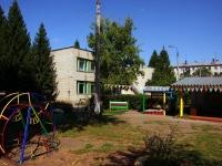 "Похвистнево, детский сад №8 ""Сказка"", улица Гагарина, дом 20"