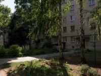 Похвистнево, Гагарина ул, дом 24