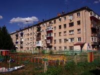 Похвистнево, улица Гагарина, дом 24.