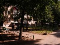 Похвистнево, Гагарина ул, дом 26