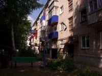 Похвистнево, улица Гагарина, дом 26.