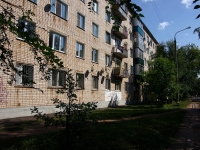 Похвистнево, Гагарина ул, дом 29