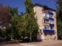 Похвистнево, улица Гагарина, дом 29.