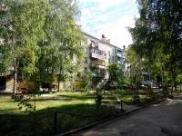 Похвистнево, Гагарина ул, дом 31