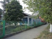 Похвистнево, улица Газовиков, дом 18. многоквартирный дом