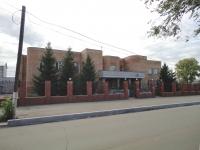 Pokhvistnevo, Gazovikov st, house 20. bank