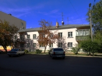Похвистнево, улица Комсомольская, дом 37. многоквартирный дом