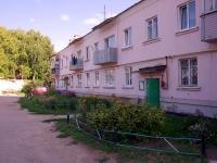 Похвистнево, Комсомольская ул, дом 37