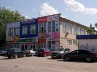 Похвистнево, улица Комсомольская, дом 40. торговый центр