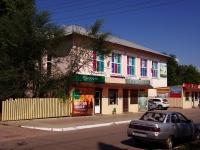 Pokhvistnevo, Komsomolskaya st, house 43. shopping center