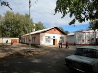 波赫维斯特涅沃, Komsomolskaya st, 房屋 53. 写字楼