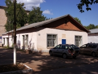 Pokhvistnevo, st Komsomolskaya, house 53. office building