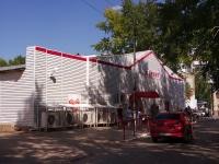 """Похвистнево, улица Комсомольская, дом 55. магазин """"Магнит"""""""