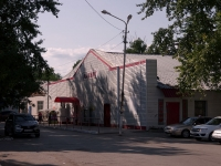 """Pokhvistnevo, store """"Магнит"""", Komsomolskaya st, house 55"""
