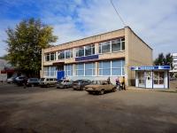 Похвистнево, улица Комсомольская, дом 57. торговый центр