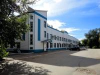 Pokhvistnevo, Komsomolskaya st, house 32А. office building