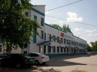 Похвистнево, улица Комсомольская, дом 32А. офисное здание