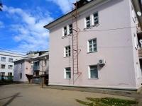 Похвистнево, Комсомольская ул, дом 33