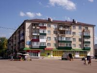 Похвистнево, улица Комсомольская, дом 34. многоквартирный дом