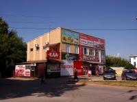"""Похвистнево, улица Косогорная, дом 39. торговый центр Торговый дом """"Респект"""""""